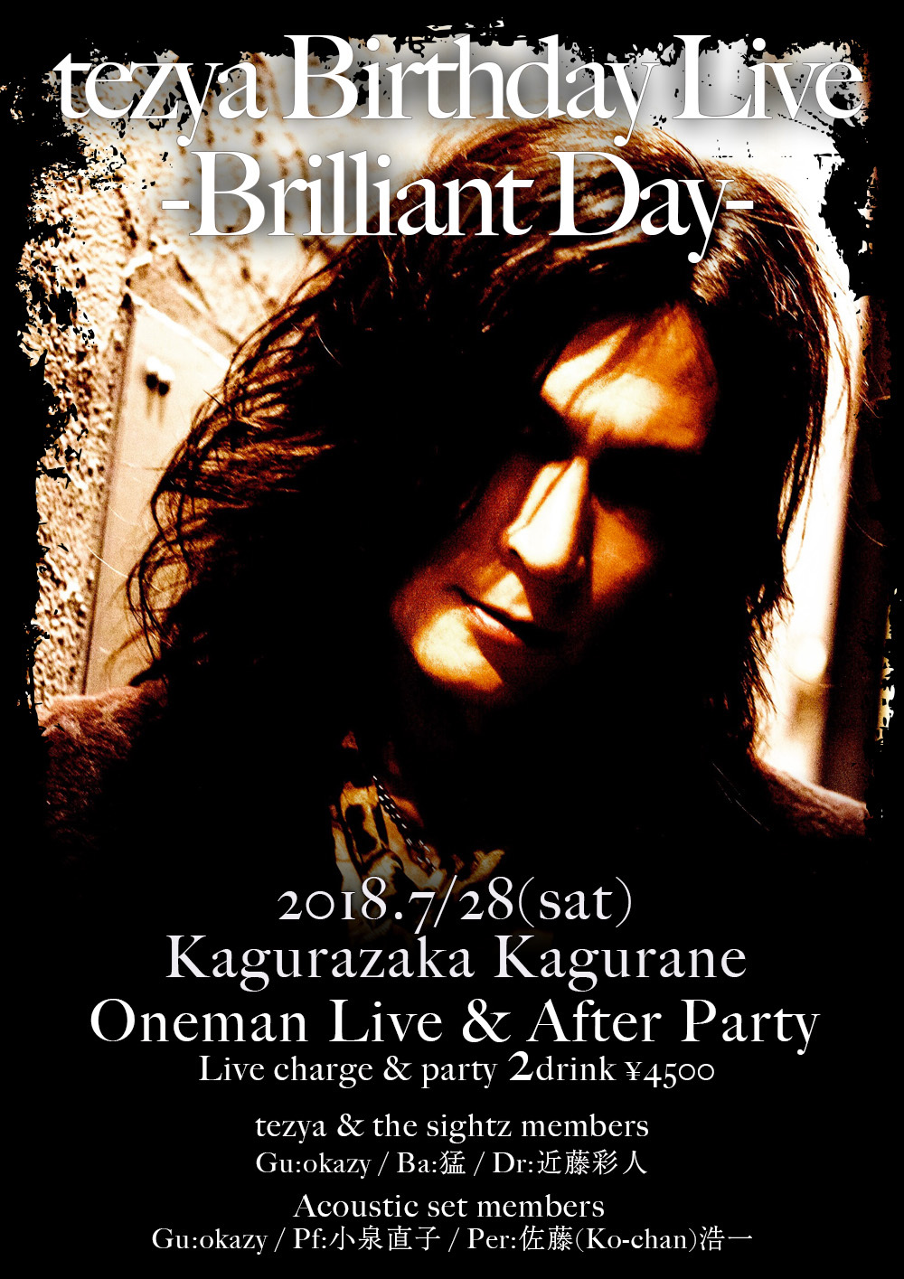 LIVEチケット tezya Birthday Live -Brilliant Day-