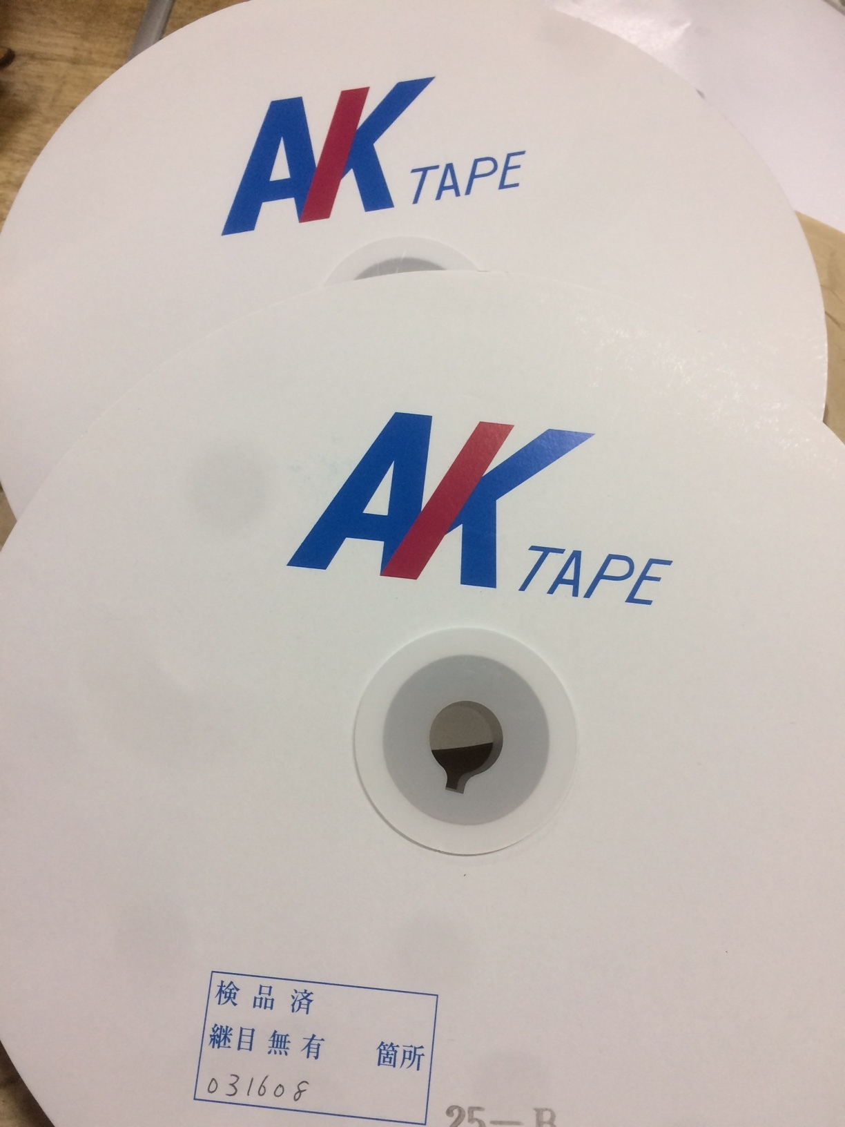 面ファスナー AKテープ 20ミリ幅 縫製用 黒/白 フック(A面オス) 1巻(25m)