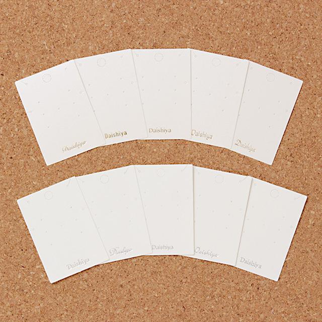 A016 名入れ 箔押しサンプル アクセサリー台紙 セミオーダー用サンプルセット 見本