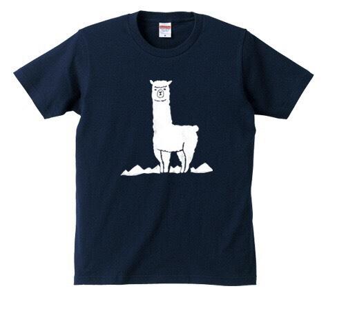 山とアルパカ / Tシャツ 【メンズ】