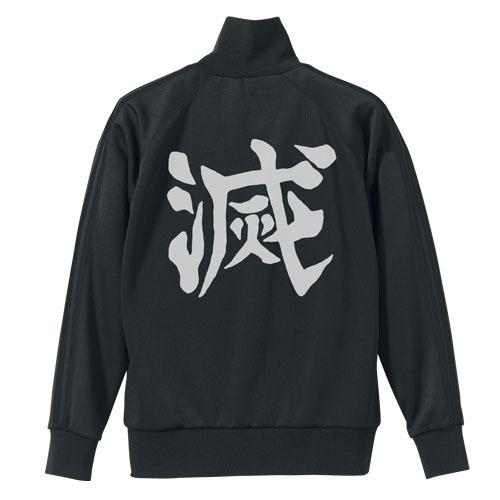 鬼殺隊 ジャージ [鬼滅の刃]  / COSPA