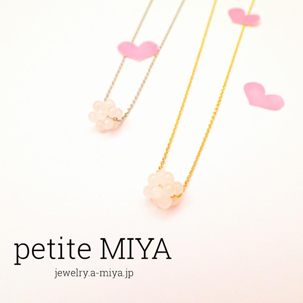 ローズクオーツ かわいいネックレス  【petite MIYA】