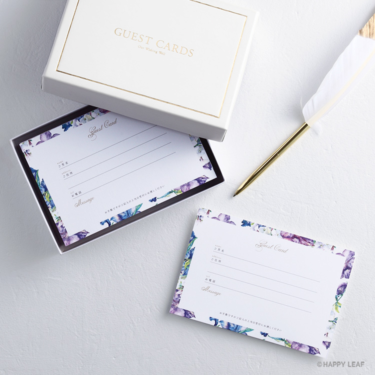 ゲストカード & BOX 『Gladiolus』/50枚セット