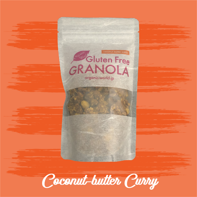 定期便 グルテンフリー グラノーラ ココナッツバターカレー(6個)