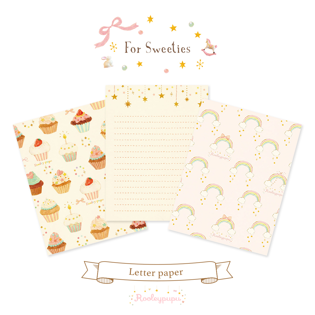 For sweeties〈レター/便箋〉(10枚入り)