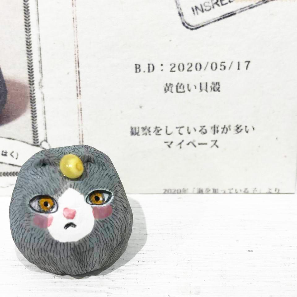 橋本京子 KOHAKU~こはく~