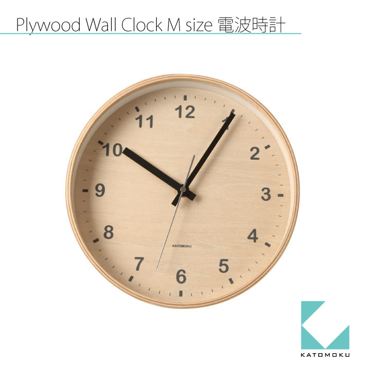 KATOMOKU plywood clock km-34MRC 電波時計