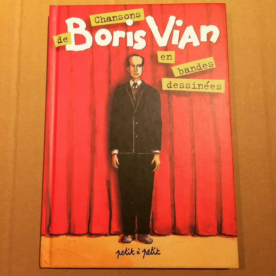 ボリス・ヴィアン バンド・デシネ「Chansons de Boris Vian en bandes dessinées」 - 画像1