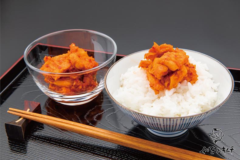 くにをの鮭(しゃけ)キムチ 辛口  250g   / くにをの鮭キムチ