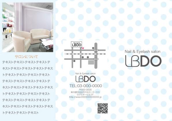【FL005DB】3つ折りリーフレット ドット ブルー 500枚