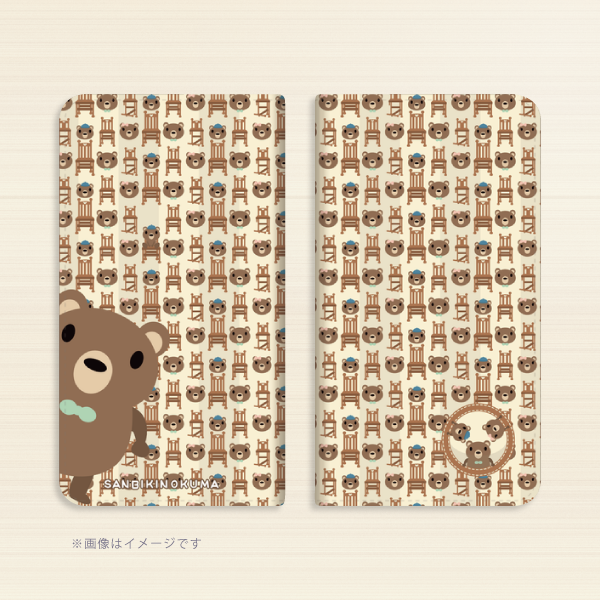 D*Android*S/Mサイズ*19-04TNDo*サンビキノクマのベルトなし手帳型スマホケース