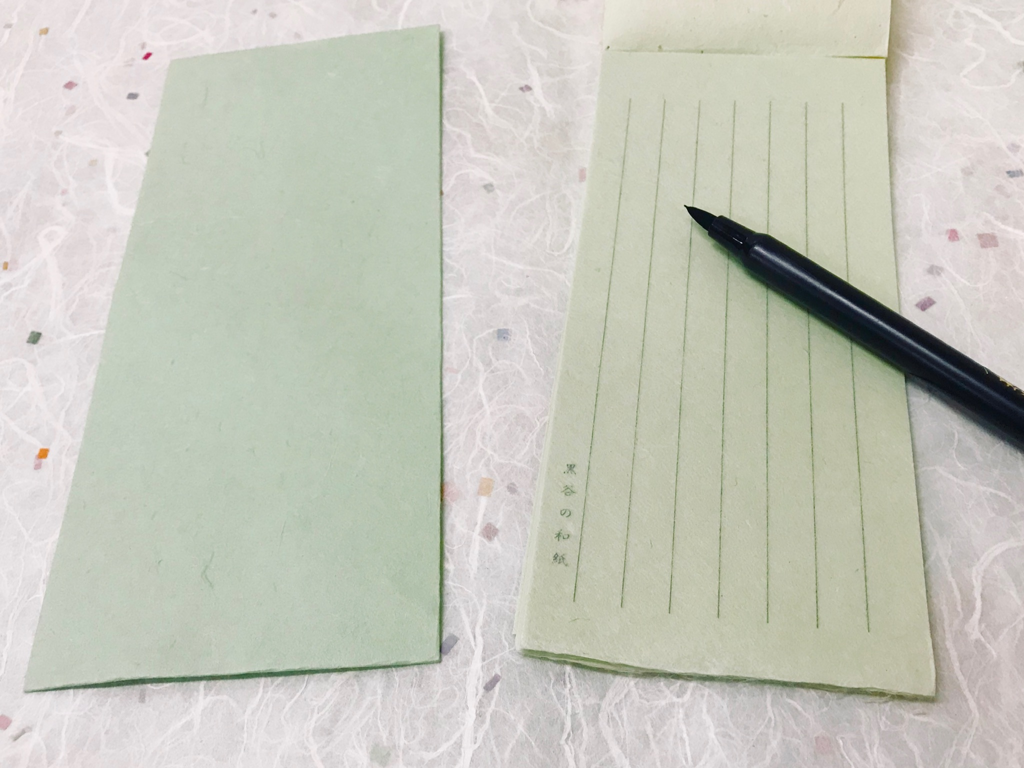 京都黒谷和紙  一筆箋  和封筒セット(黄緑色)