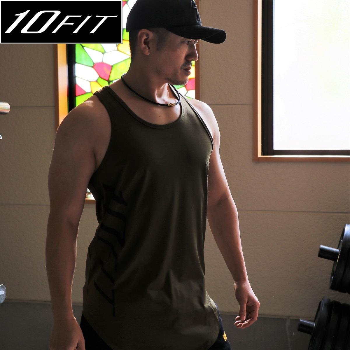 10FIT タンクトップ トレーニング 筋トレ ボディビル メンズ TE-19 カーキ ロング丈