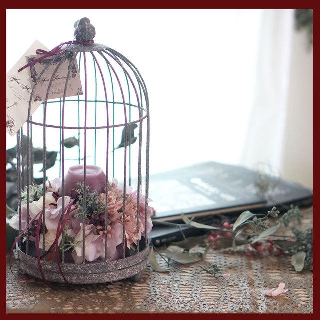【ウェディング後のリメイク】花冠を鳥かごアレンジに
