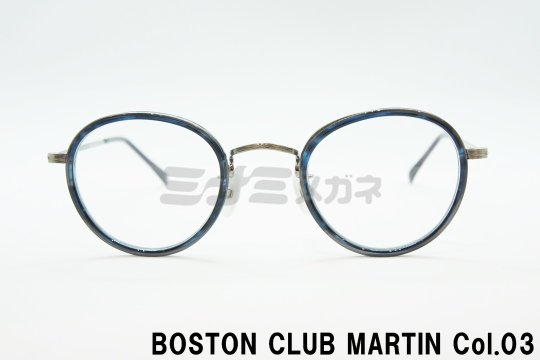 【上野樹里さん着用】BOSTON CLUB(ボストンクラブ) MARTIN col.03 ドラマ「家族ノカタチ」 正規品