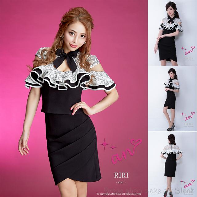 (S.Mサイズ) セットアップミニドレス キャバドレス パーティー ドレス AOC-2608