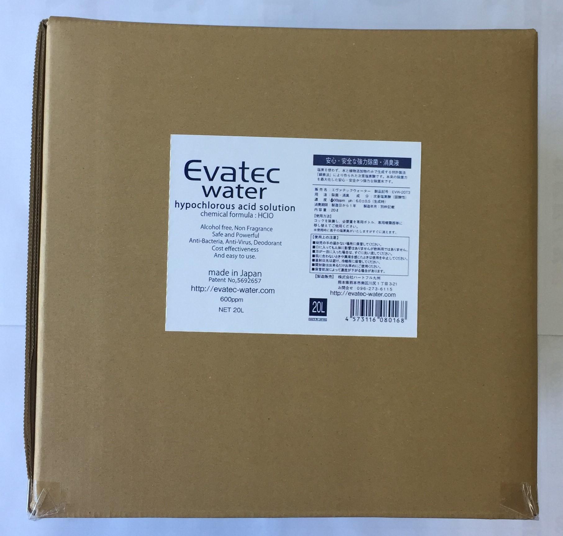 【EVW-10T6】 エヴァテック ウォーター 除菌消臭液 10リットル キューブテナー 600ppm