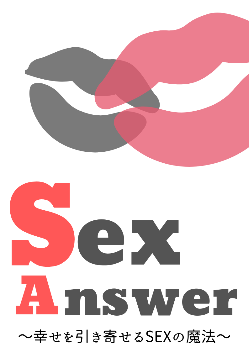 彼女は誰とでもsexする pdf