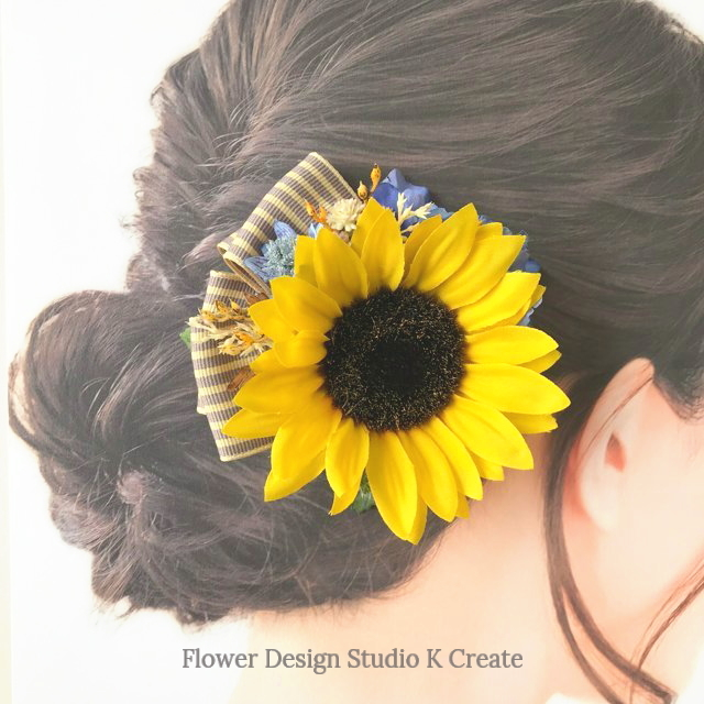 ひまわりとデルフィニュウムのヘアクリップ  向日葵 おでかけ 浴衣 黄色 ひまわり 髪飾り