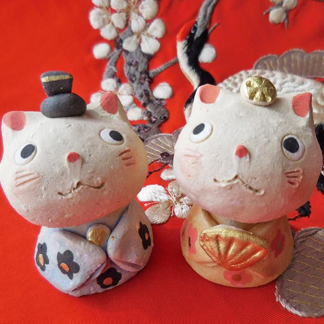 (207) 瀬戸焼 ひろ陶房 猫ひな祭り 雛人形 陶器製 ミニ お雛様 猫の置物 日本製
