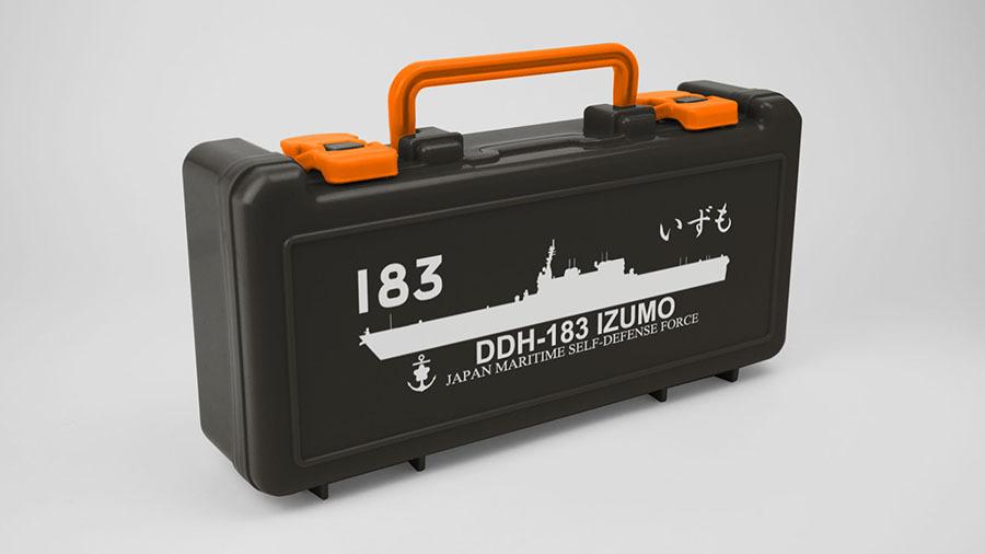 海上自衛隊 護衛艦いずも (DDH-183) ツールボックス / グルーヴガレージ