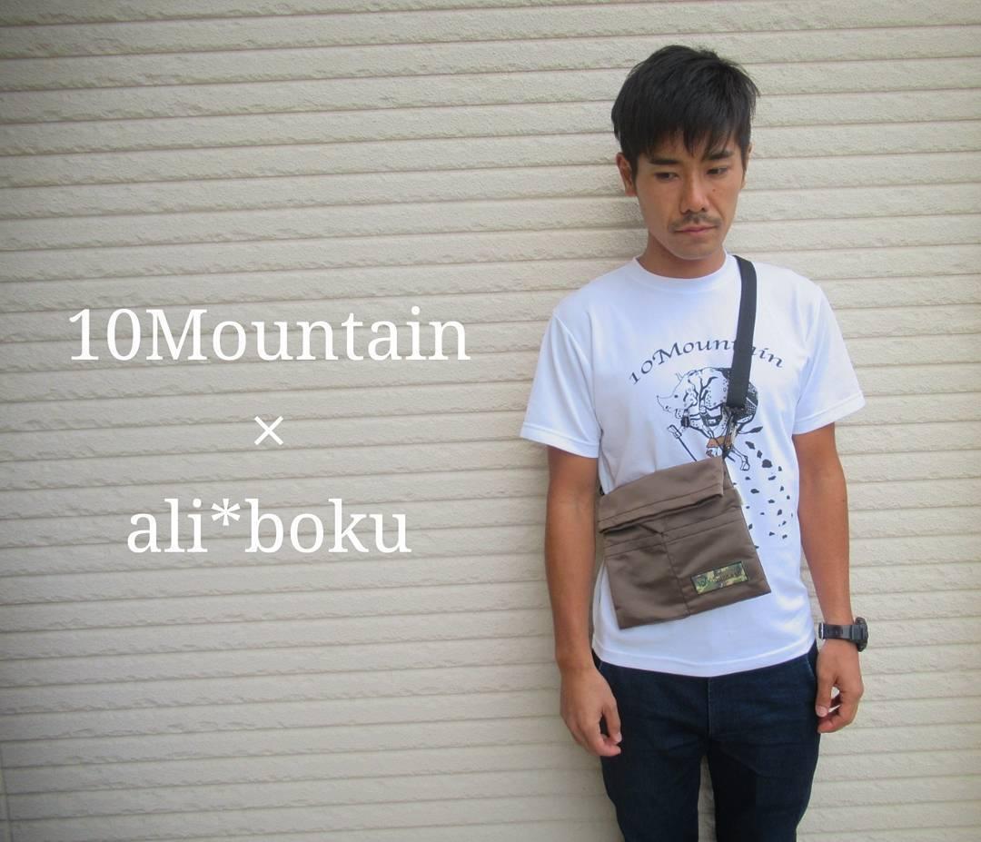 ミリタリーナイロン・サコッシュ 10Mountain × ali*boku