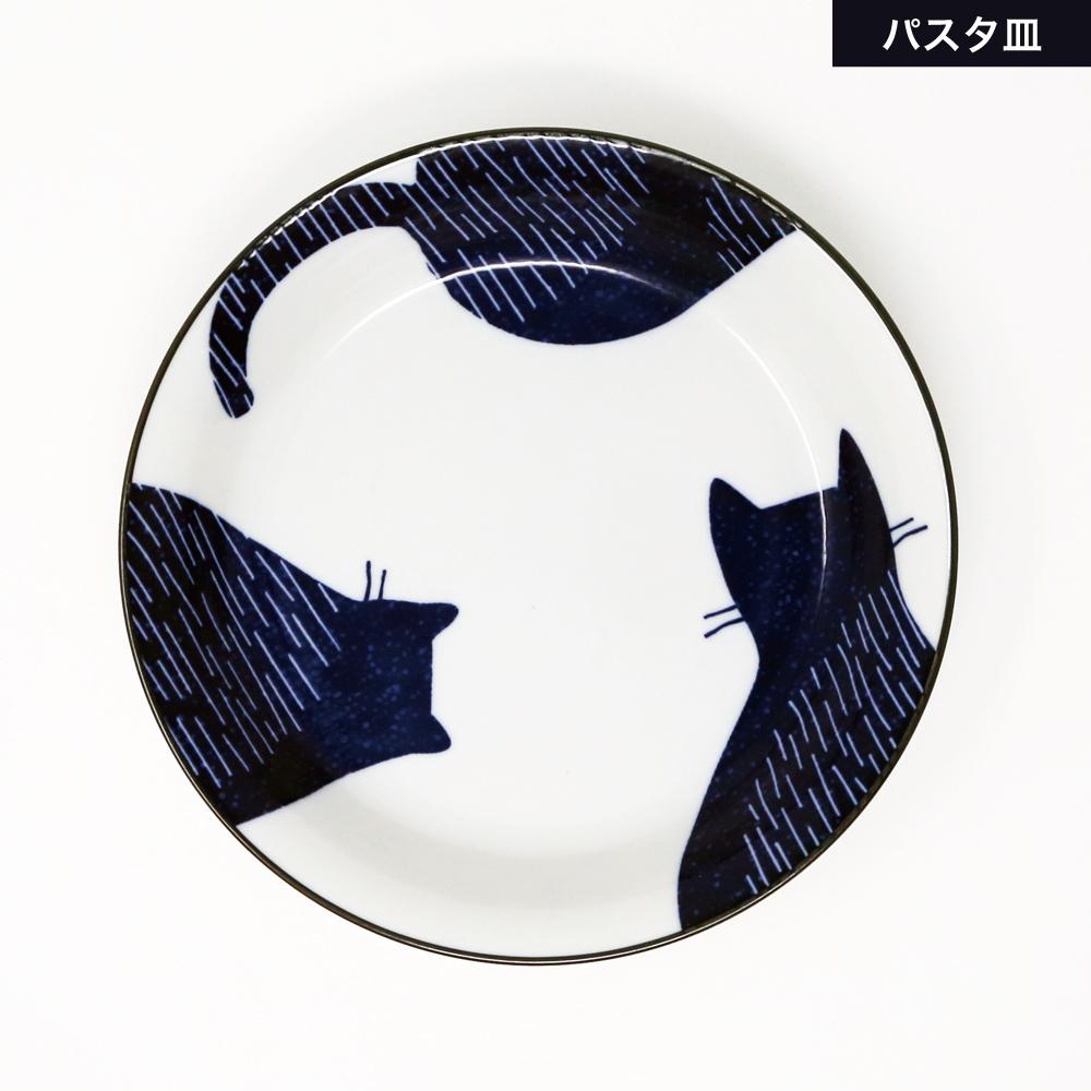 猫皿(パスタ皿ここにイルッテ)