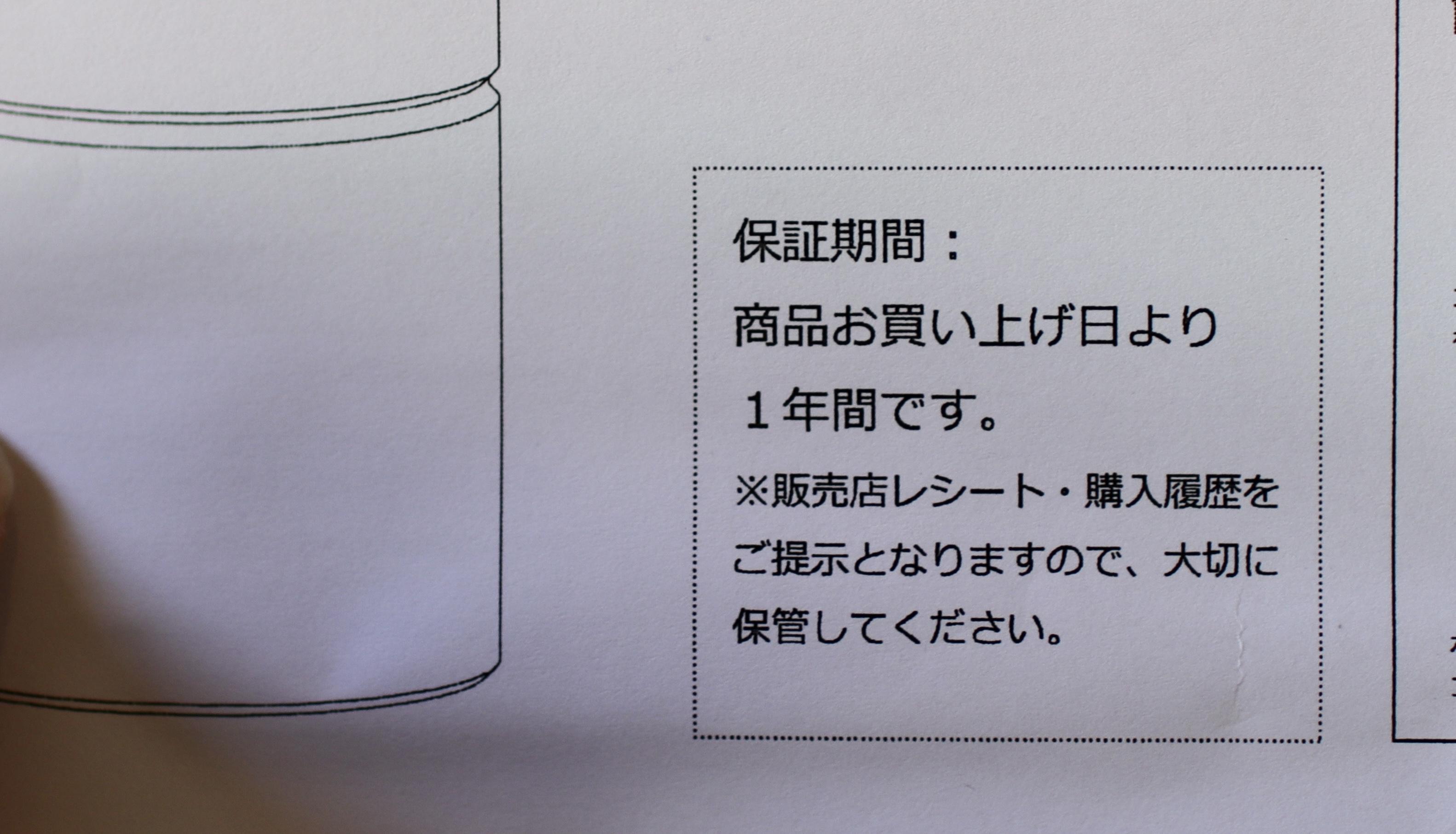 【次回、4月末入荷予定】【正規輸入/1年保証付】タイムモア  C2 (手挽きミル)