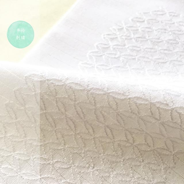 【半衿】 絽  絹交織 / 白地 七宝柄刺繍