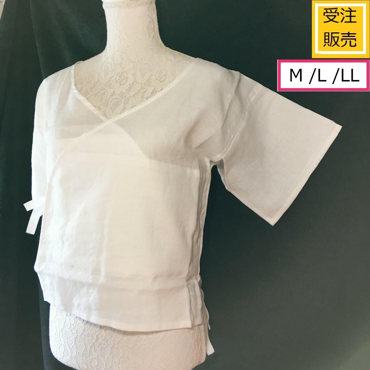 【お取寄せ】新品着物を汗から守ります!快適汗対策!麻わた入り本麻肌襦袢 M / L / LLサイズ