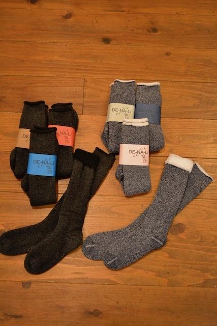 DE-NA-LI×fridge / Cashmere Suave Long Socks fridge SP