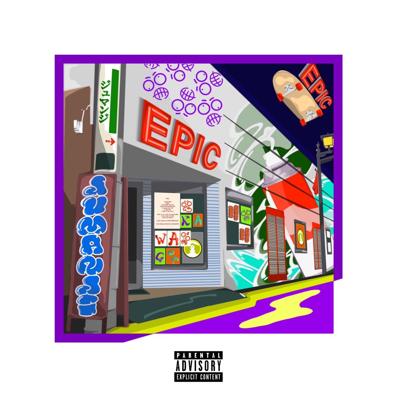 [CD] JUMANJI / EPIC
