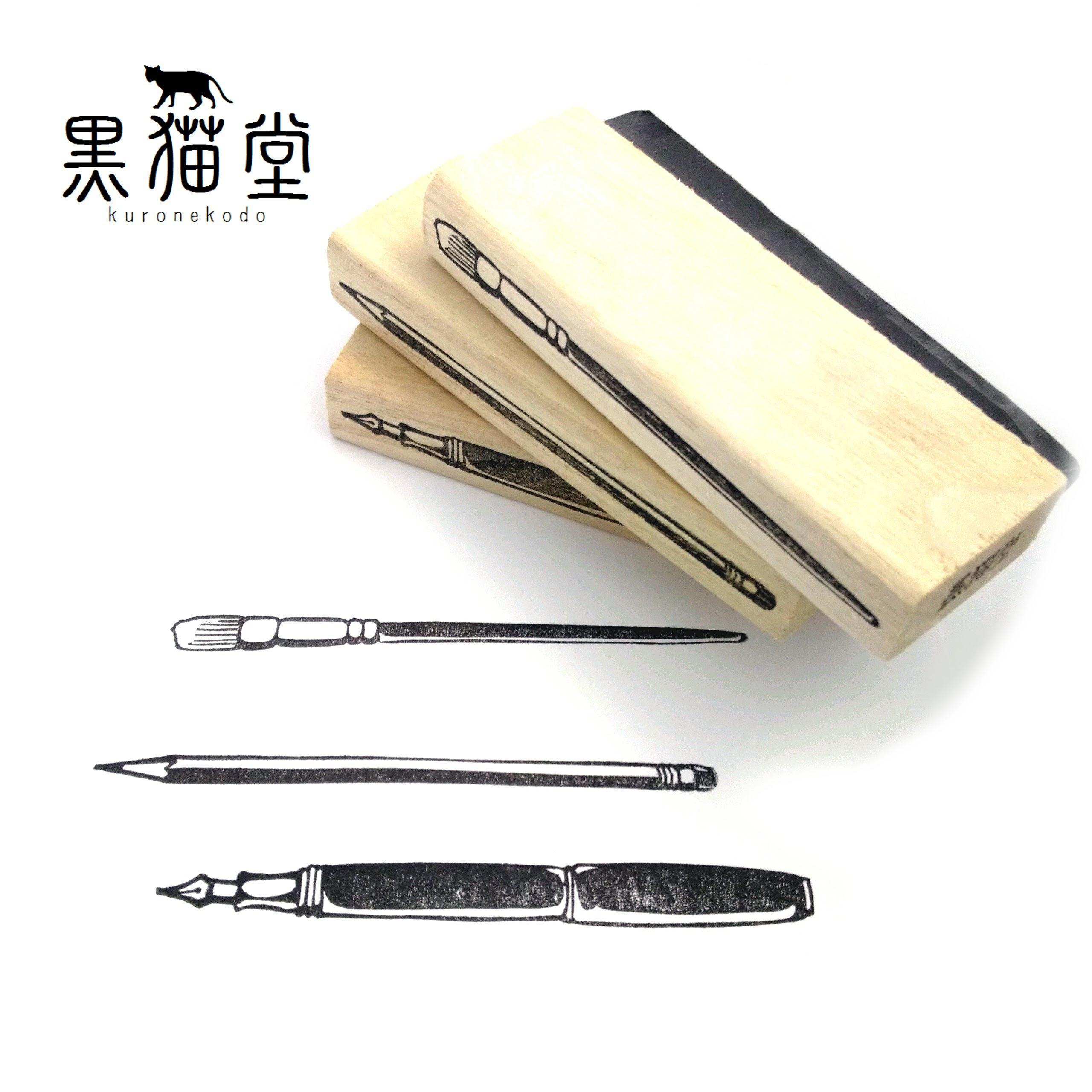 シンプルなペン3種セット