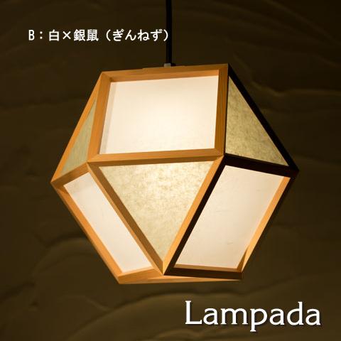 AP831-B/C/D/E/F 的 -mato L- 白×カラー ペンダントライト