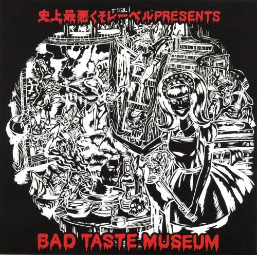 V.A. – Bad Taste Museum(CD)