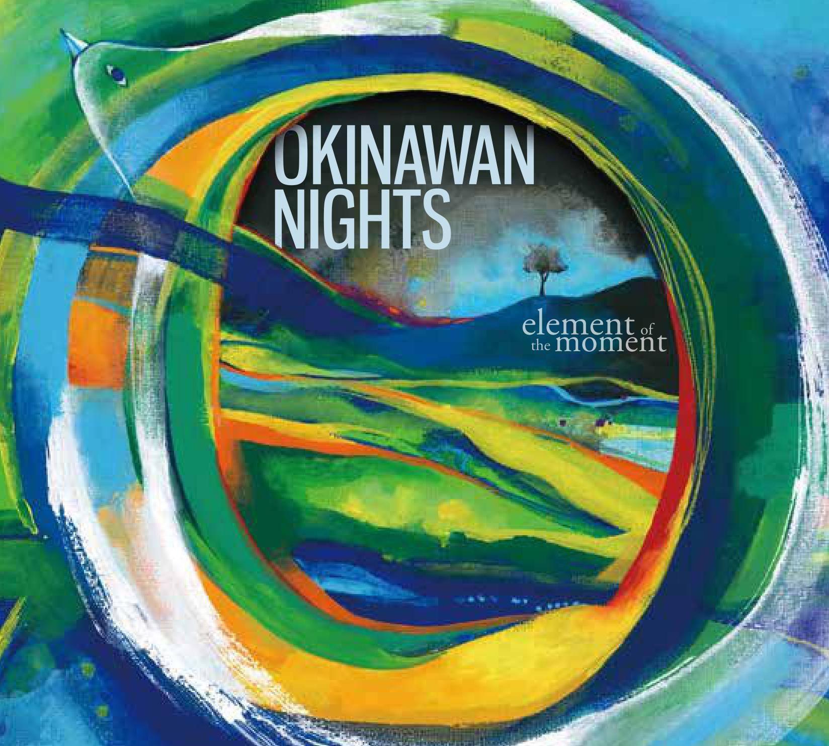 【CD】element of the moment「OKINAWAN NIGHTS」(沖縄 / Okinawa)