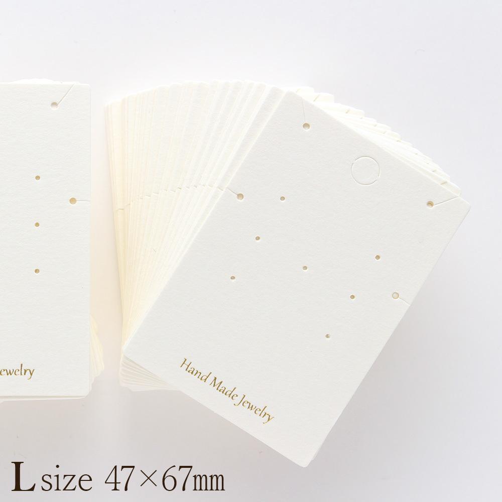 アクセサリー台紙 L ロゴ入り ネックレス ピアス ブレスレット用 47×67mm 30枚