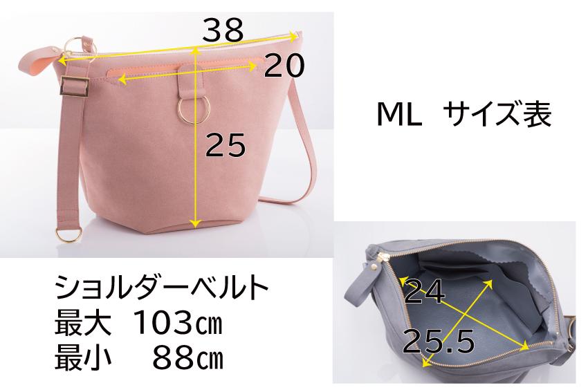 アプト ショルダーバッグ MLサイズ ピンク