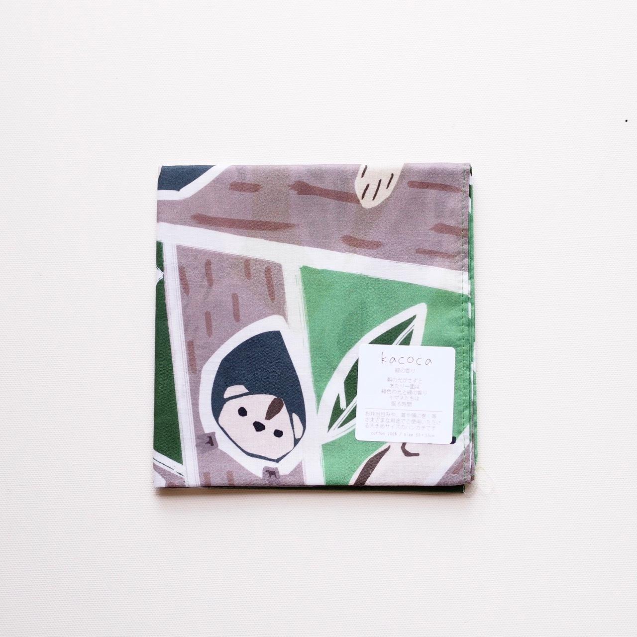 kacoca/バンダナハンカチ-緑の香り
