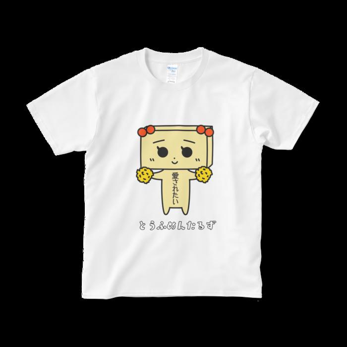 とうふめんたるずの日常 Tシャツ たまえちゃんver.2