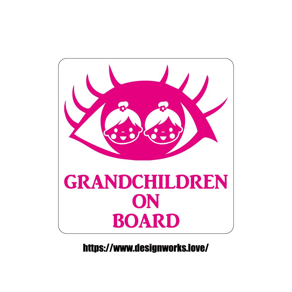マグネット 全8色 GRANDCHILD ON BOARD GIRL&GIRL 目に入れても痛くない 孫が乗っています