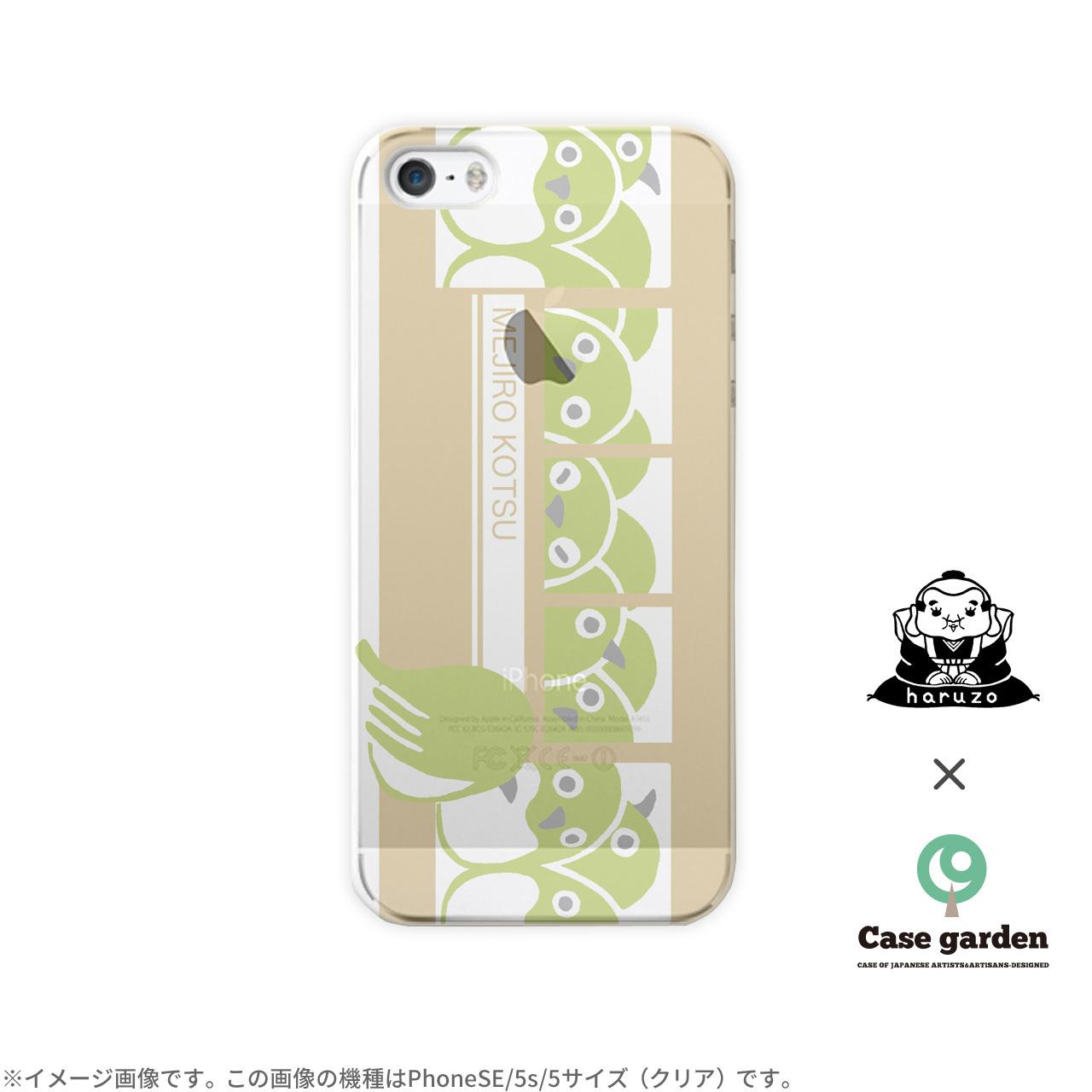 【限定色】iphone5c ハードケース クリア スマホケース iphone5c クリアケース iphone5c クリア ケース キラキラ かわいい めじろおし/晴三×ケースガーデン