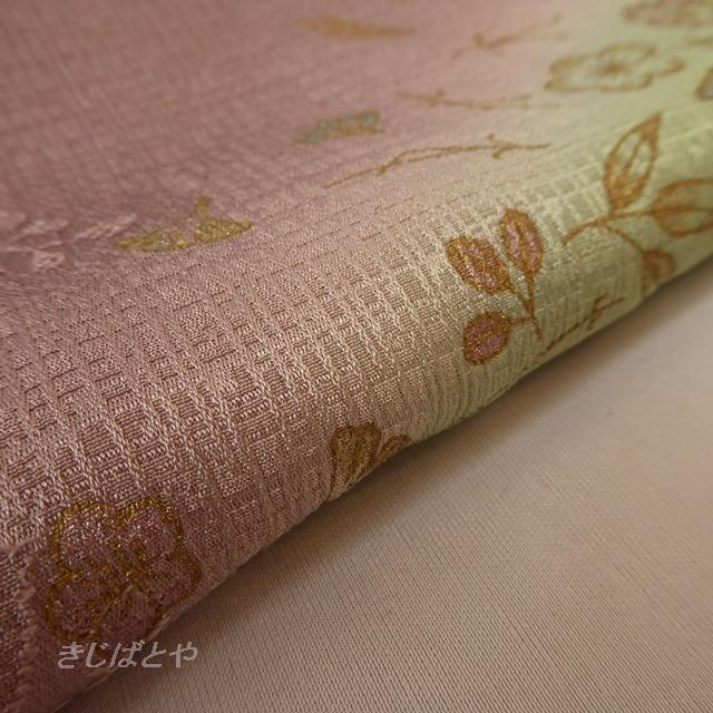 正絹 濃色と抹茶色のぼかしの帯揚げ
