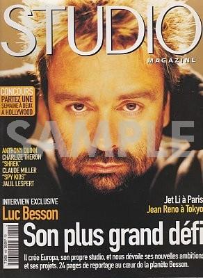 6009 STUDIO(フランス版)169・2001年7-8月・雑誌