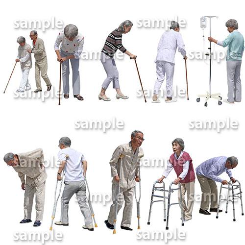 医療人物SketchUp素材10個 4p_set049 - 画像2