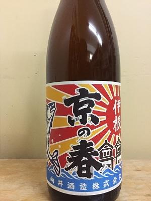 京の春 特別純米 京の輝き 1.8L