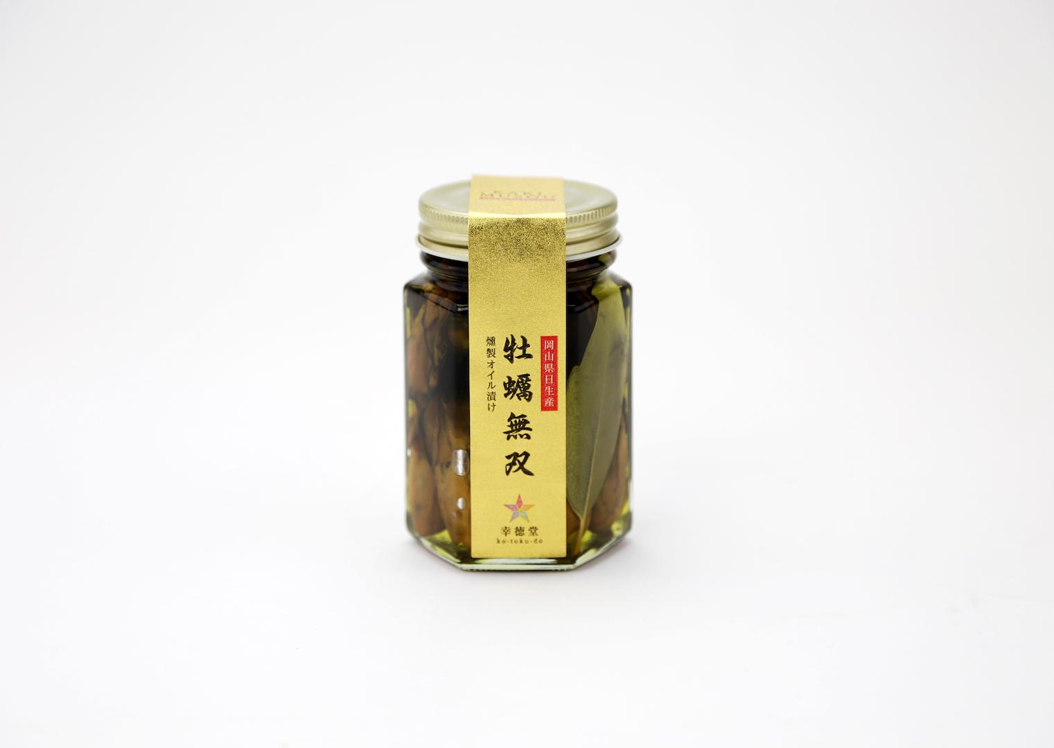 牡蠣無双 金ラベル 日生牡蠣の燻製オイル漬け