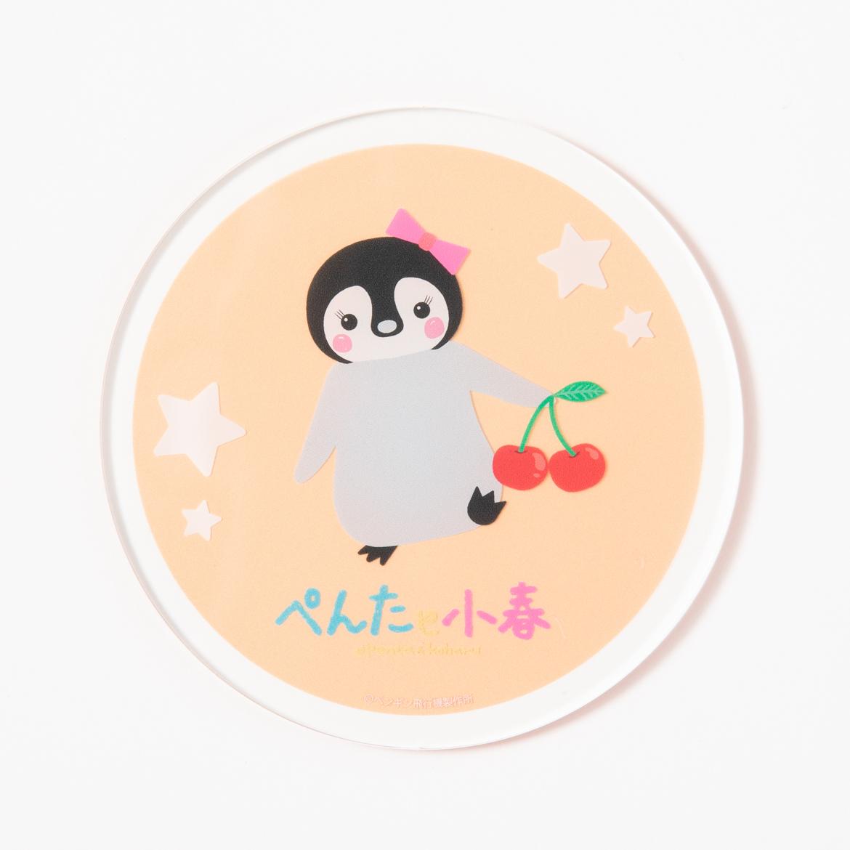 アクリルコースターーぺんたと小春【山形バージョン】2-