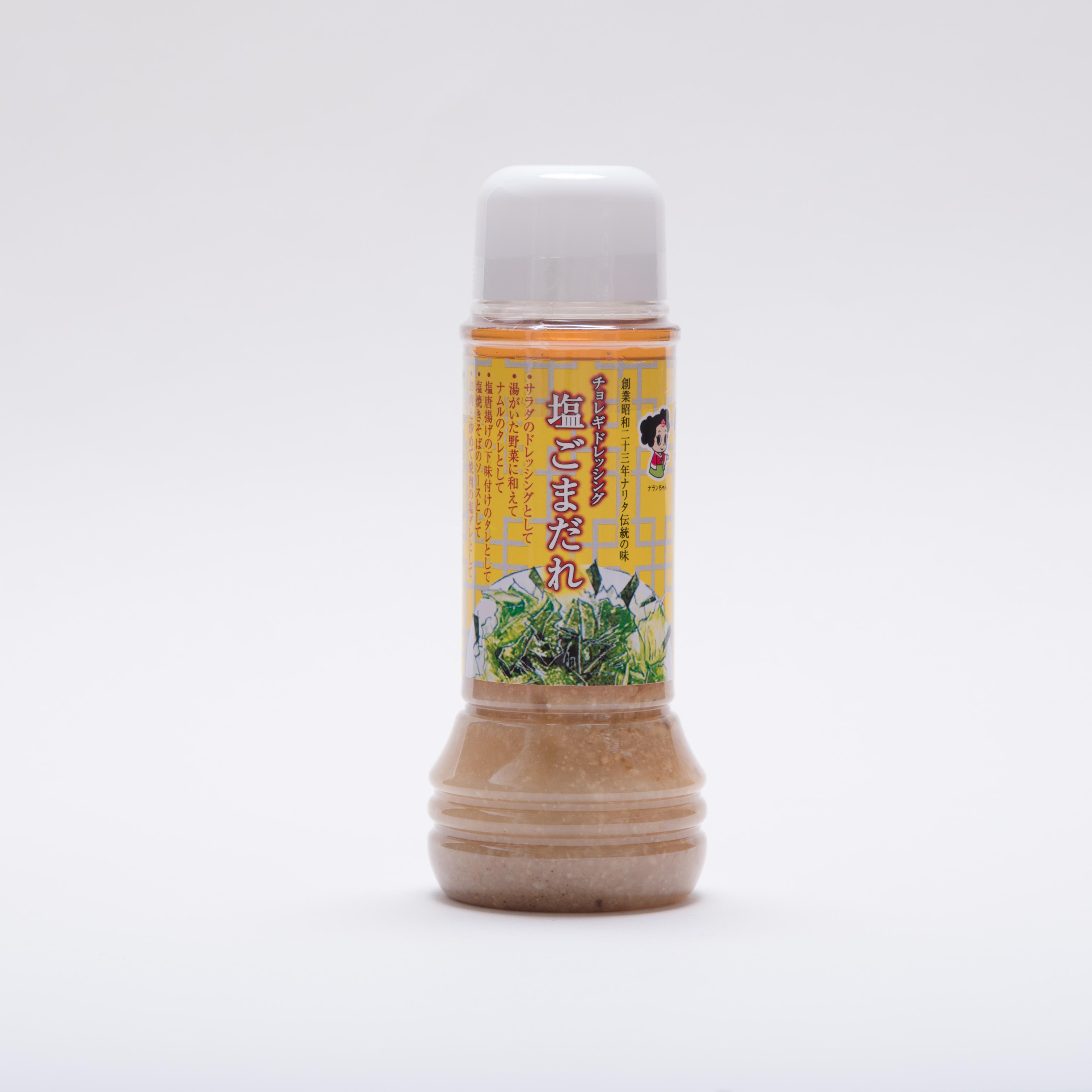 塩ごまドレッシング290ml【5本セット/お得用】