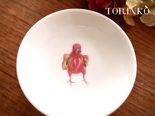 セキセイインコ ピンク(ワキワキ) お皿 小サイズ